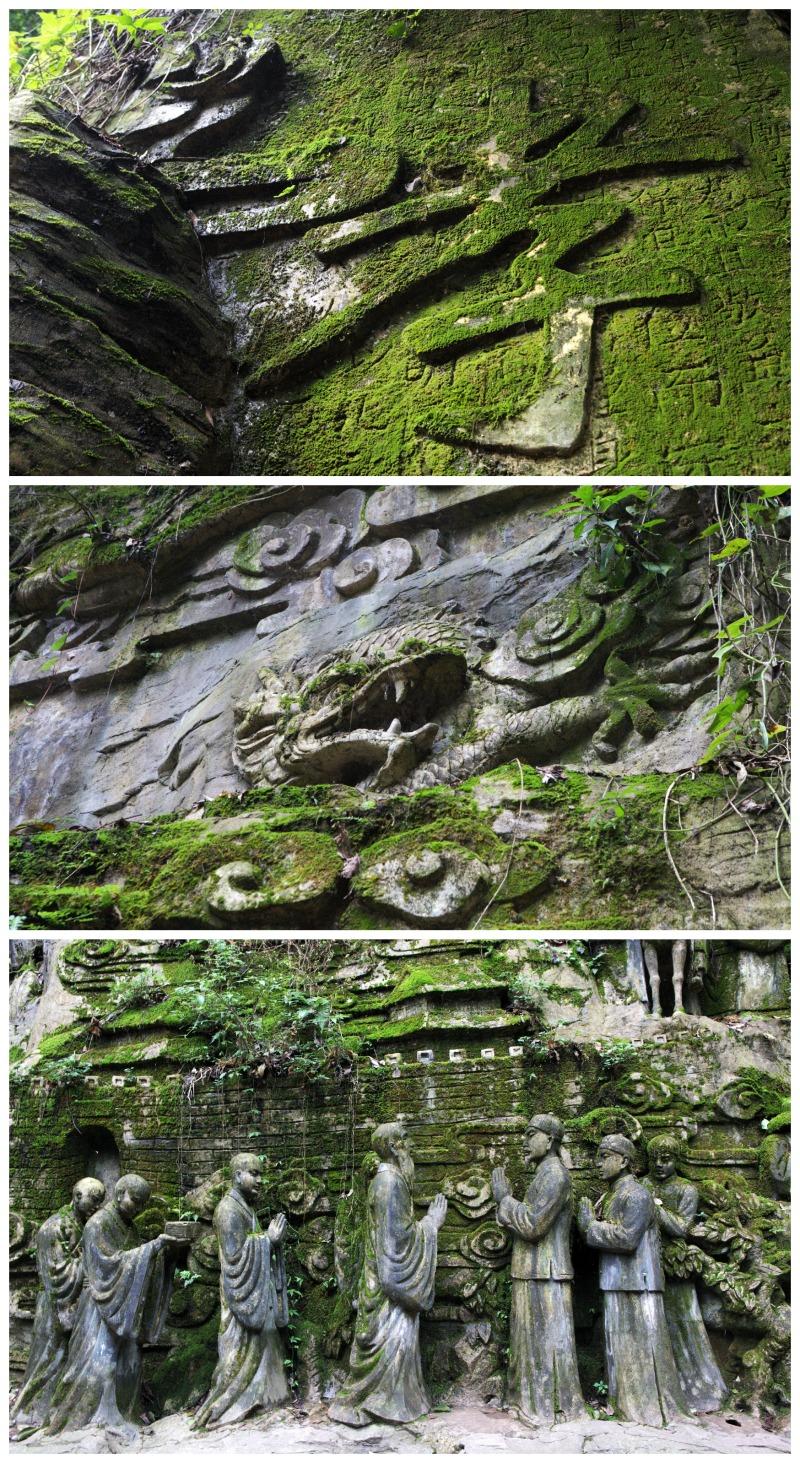 temple mont emei shan (16)